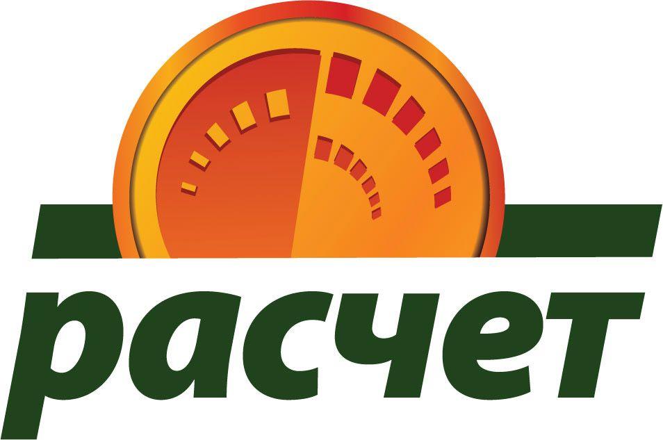 logo-raschet.jpg